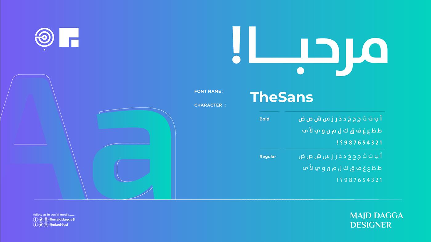 أجمل 80 خط عربي للتحميل مجاناً - TOP 80 Arabic fonts 3c579c83799785.5d6a3e33e195a