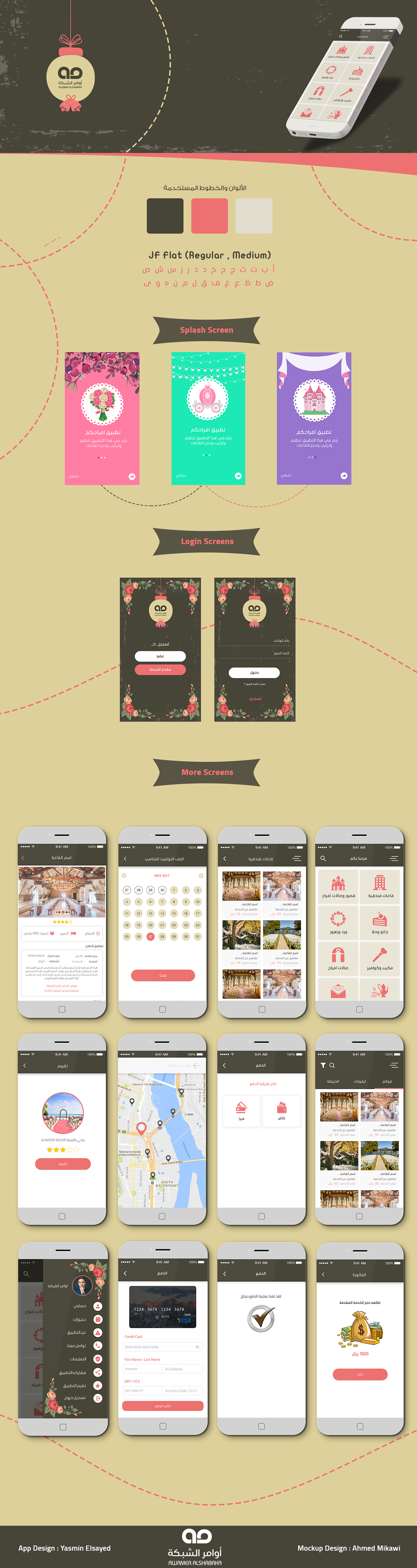 UI,ux,app,mobile,Mobile app