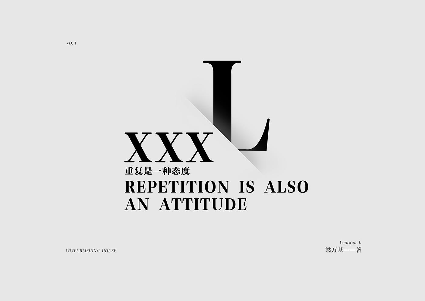 有設計感的28張文字排版設計欣賞