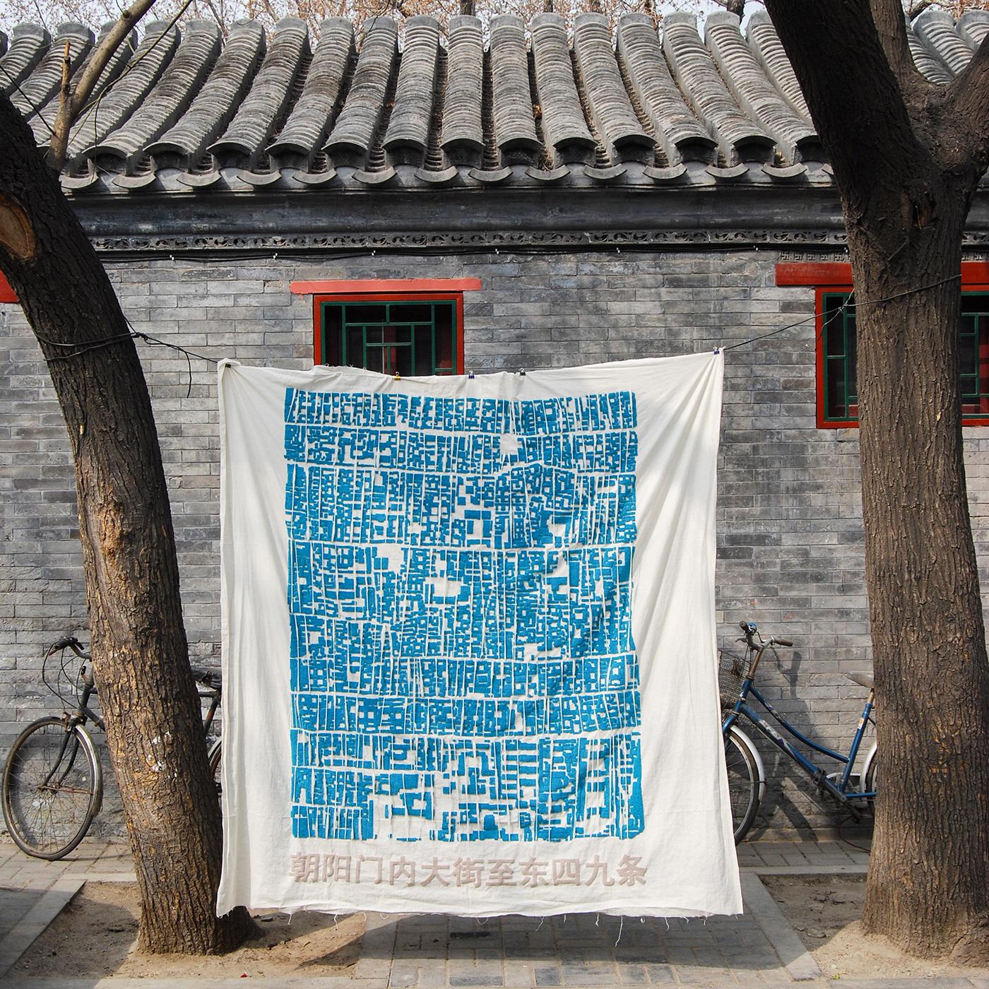 beijing china art colour color social