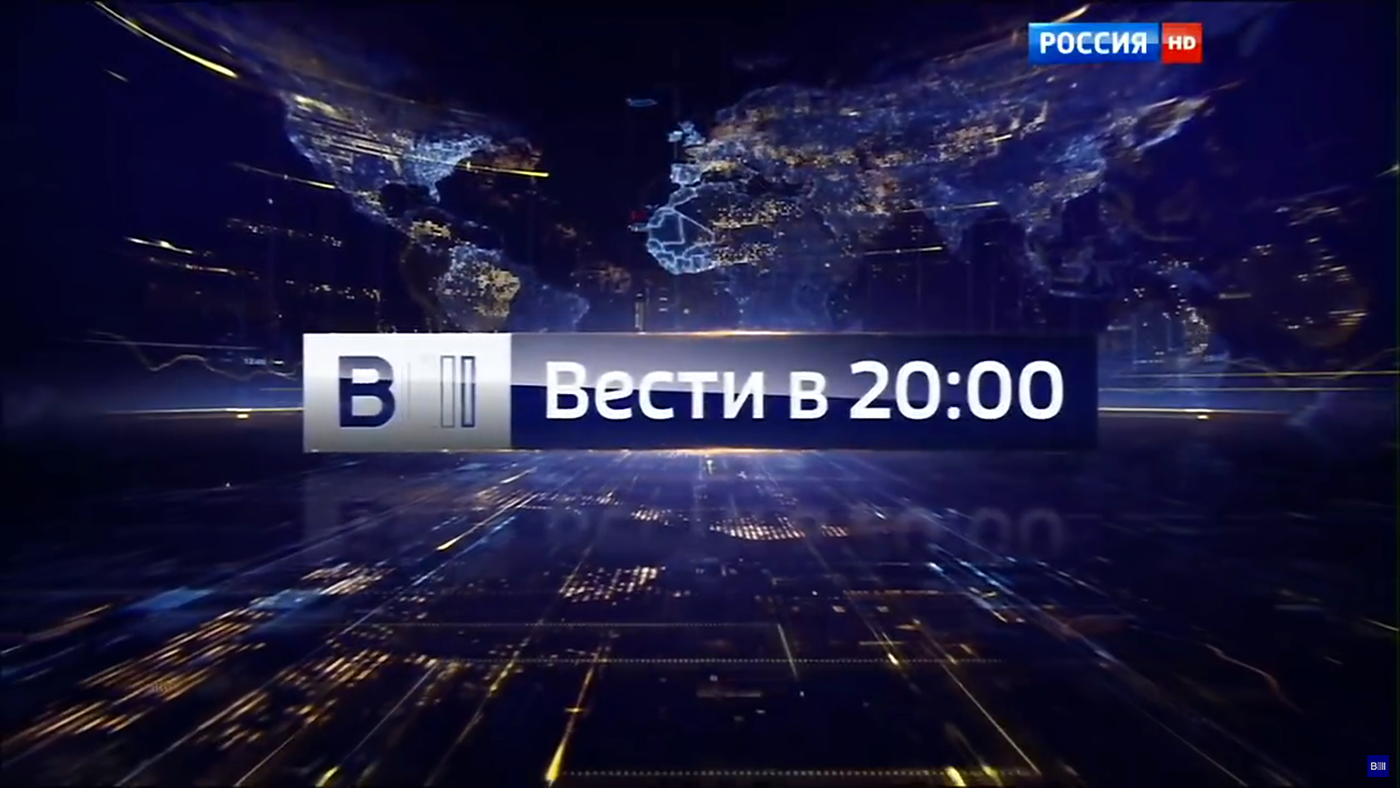 Канал россия видео, пацан очень быстро кончил видео