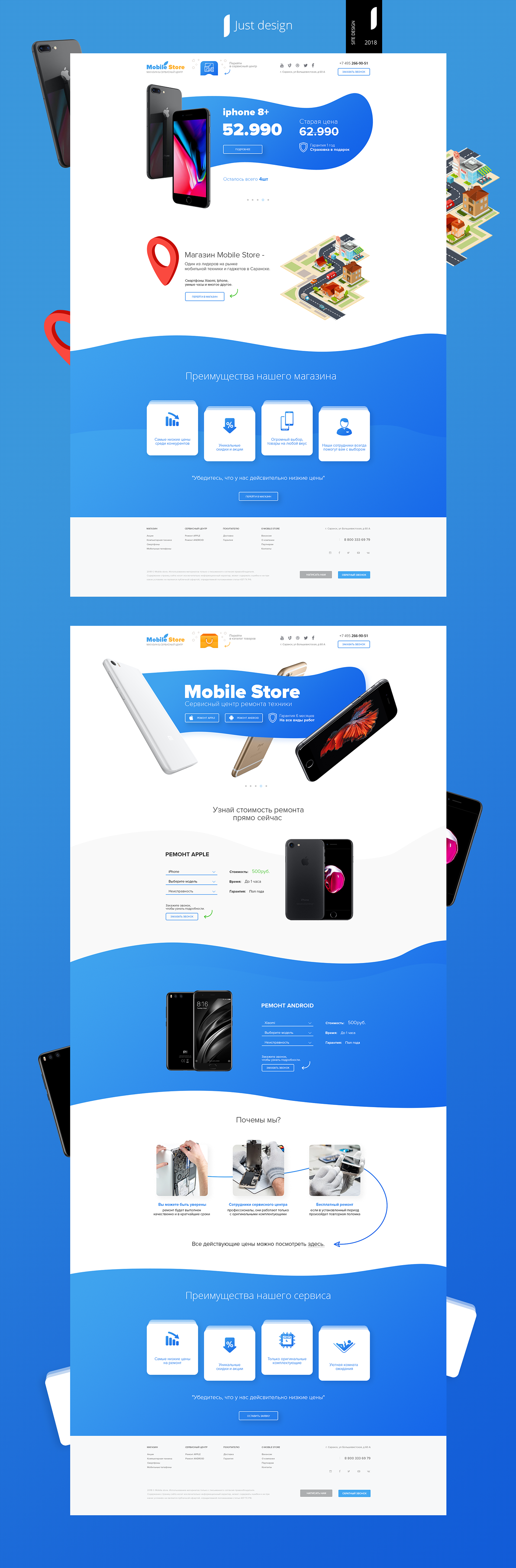 Web site design apple android