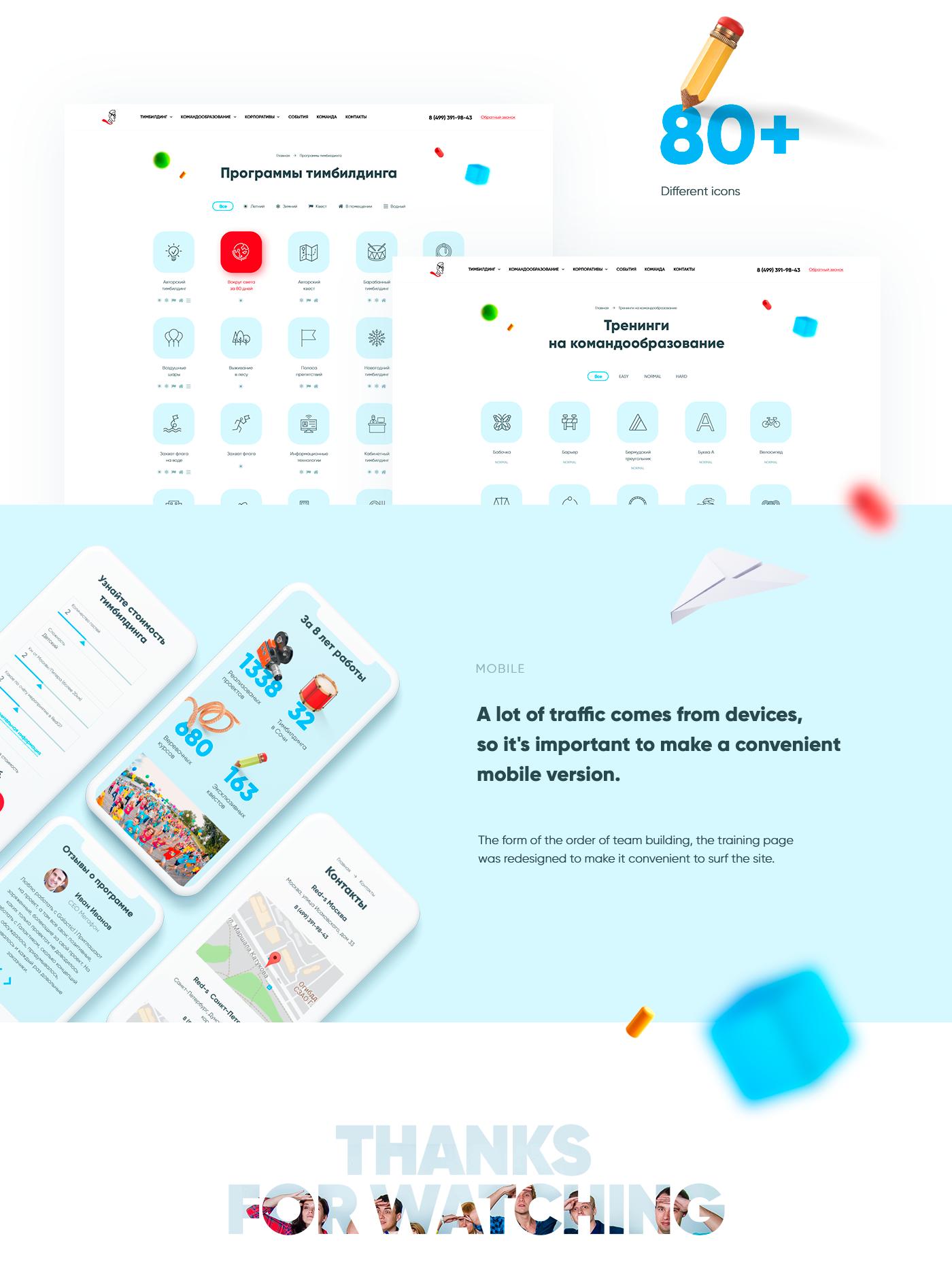landing page uiux colors blue company Event team building Website