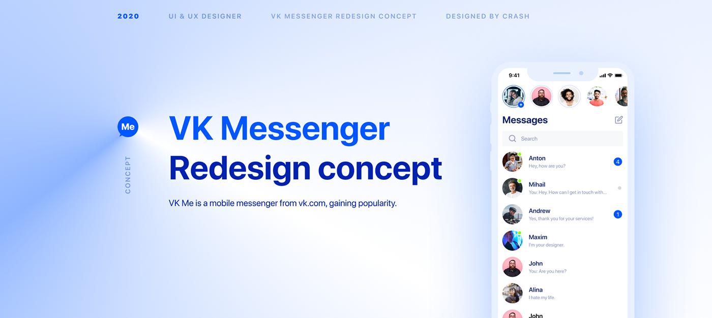 app Behance blue ILLUSTRATION  messenger top UI ux VK vk me