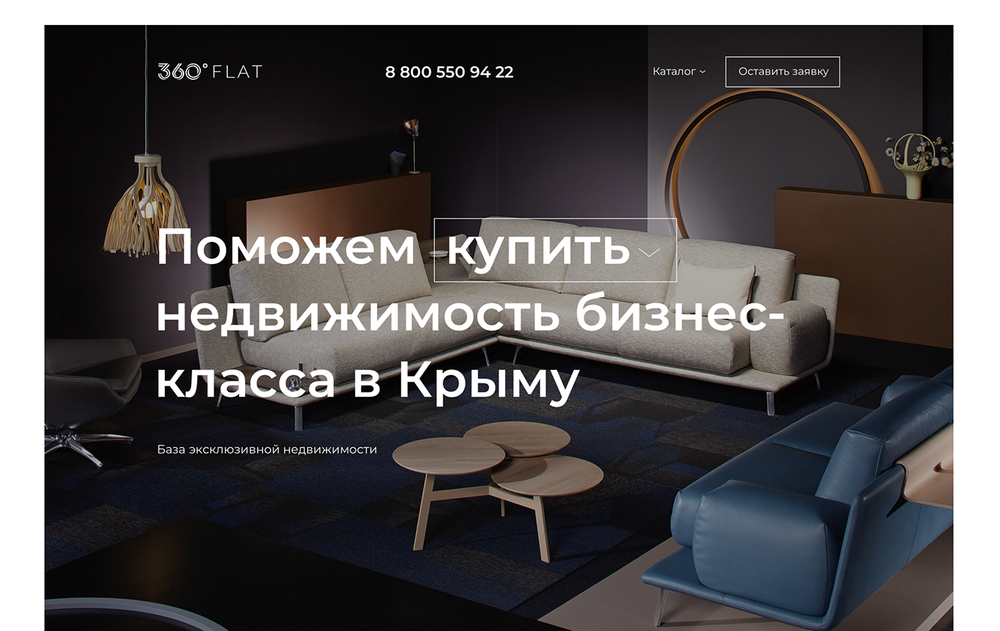 flat room Interior недвижимость интерьер квартира дом home house premium