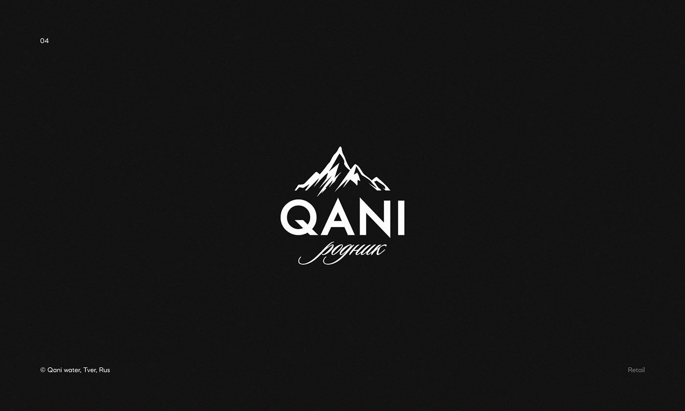 Logo for Qani — water manufacturer from Tver, Russia.