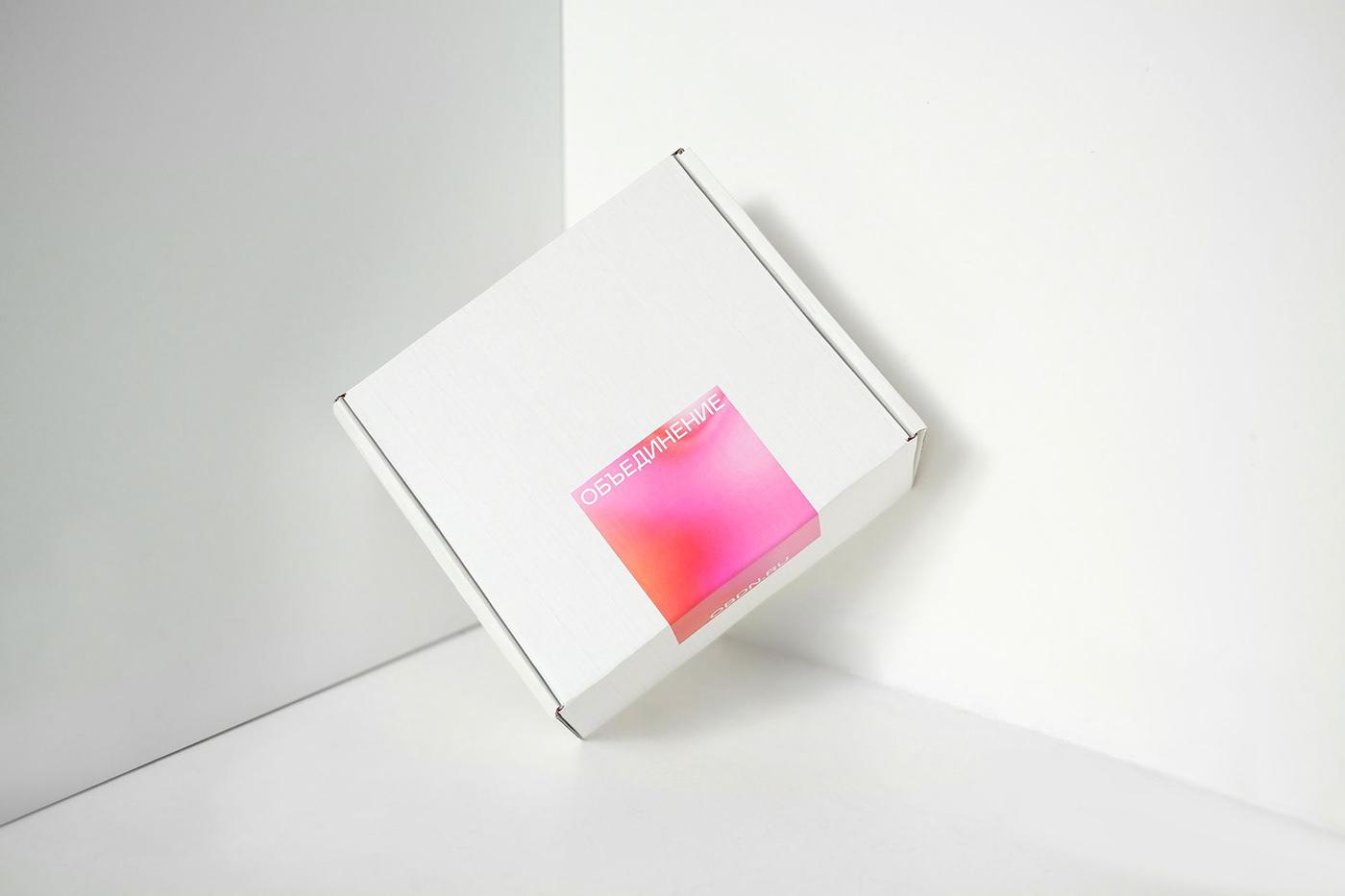 box packaging Merch modern art Photography  souvenirs gift box scarf