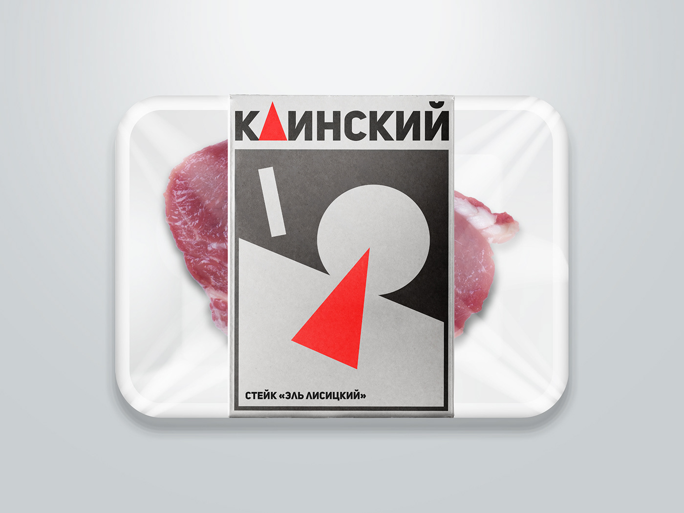 art,design,malevich,meat,Packaging,pork,product,sausage,Soviet,supremacism