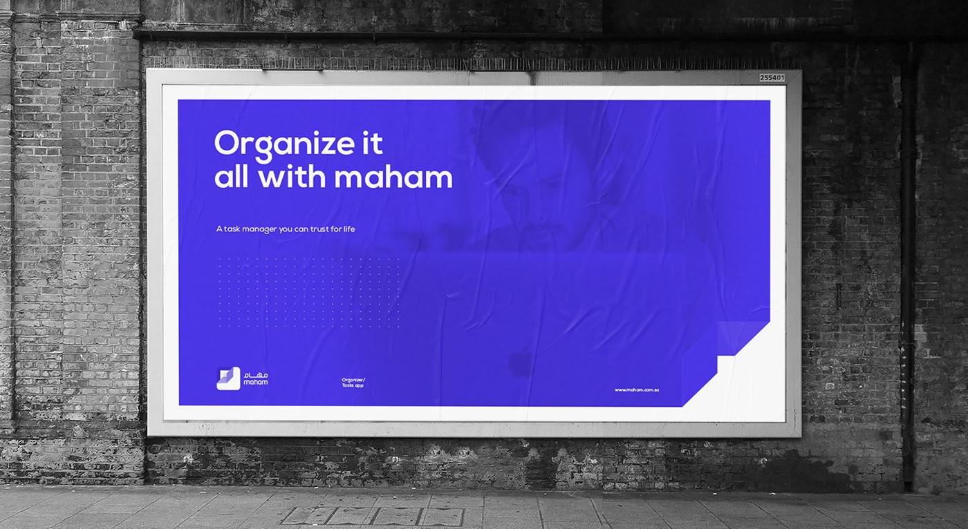 branding ,logo,Mobile app,task manager,to do,UI,ux