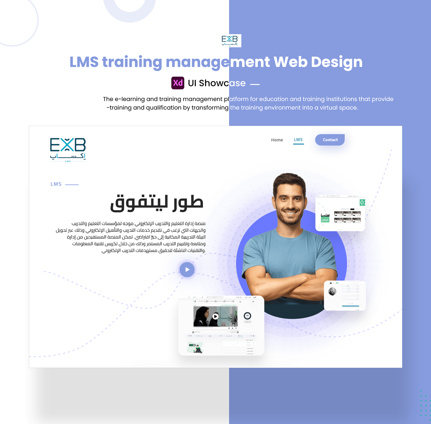 Ecommerce landing page learn Management System online study training UI/UX ux Website