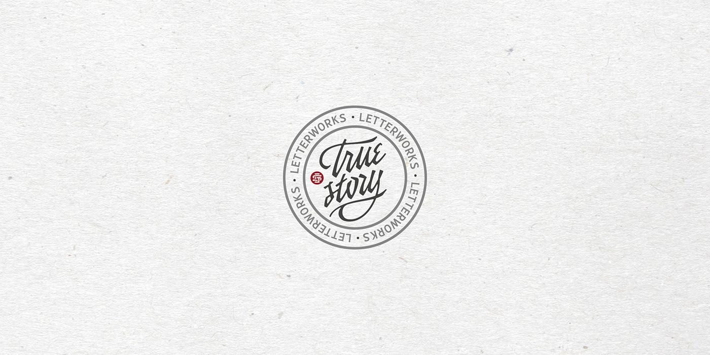 Logotype lettering logo branding  wordmark logofolio font typography   trademark sign