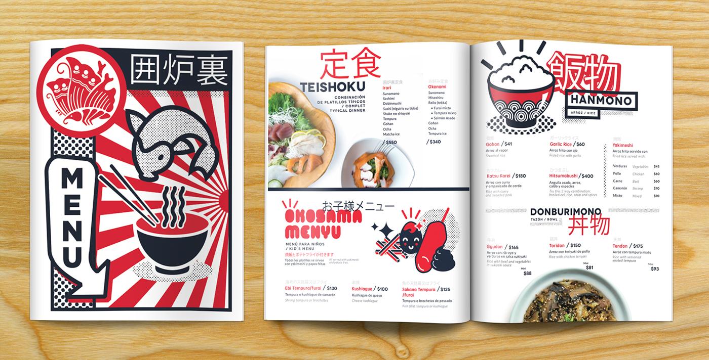 高品質的29張菜單設計範本欣賞
