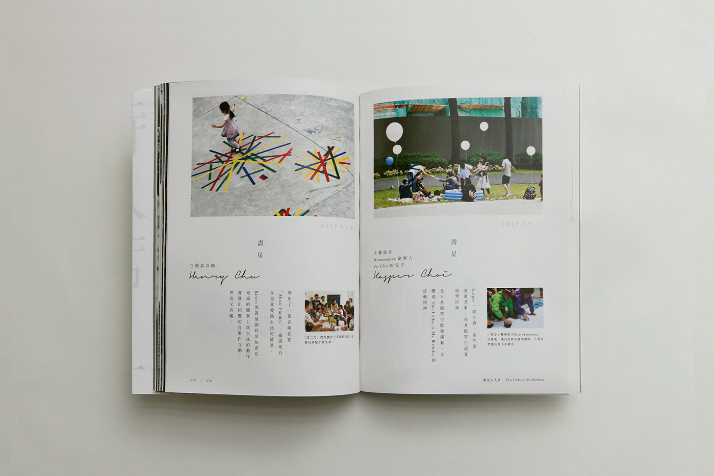 book Bookdesign nonprofit organization Food waste chinese paperback oil street typography