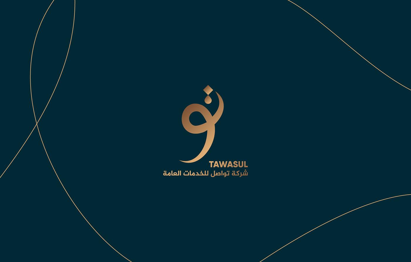 brand branding  elegant graphic dessign Identity Design istanbul logo Logo Design print Tawasul