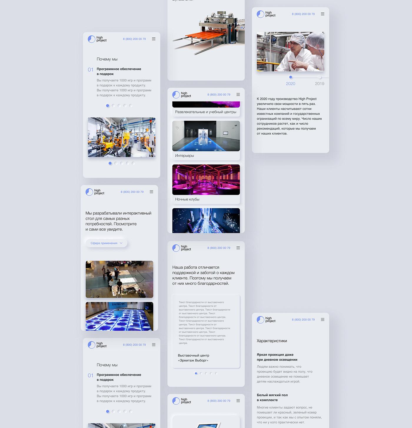 Figma landing page neumorphism UI ui ux user interface ux Web Design  Webdesign Website