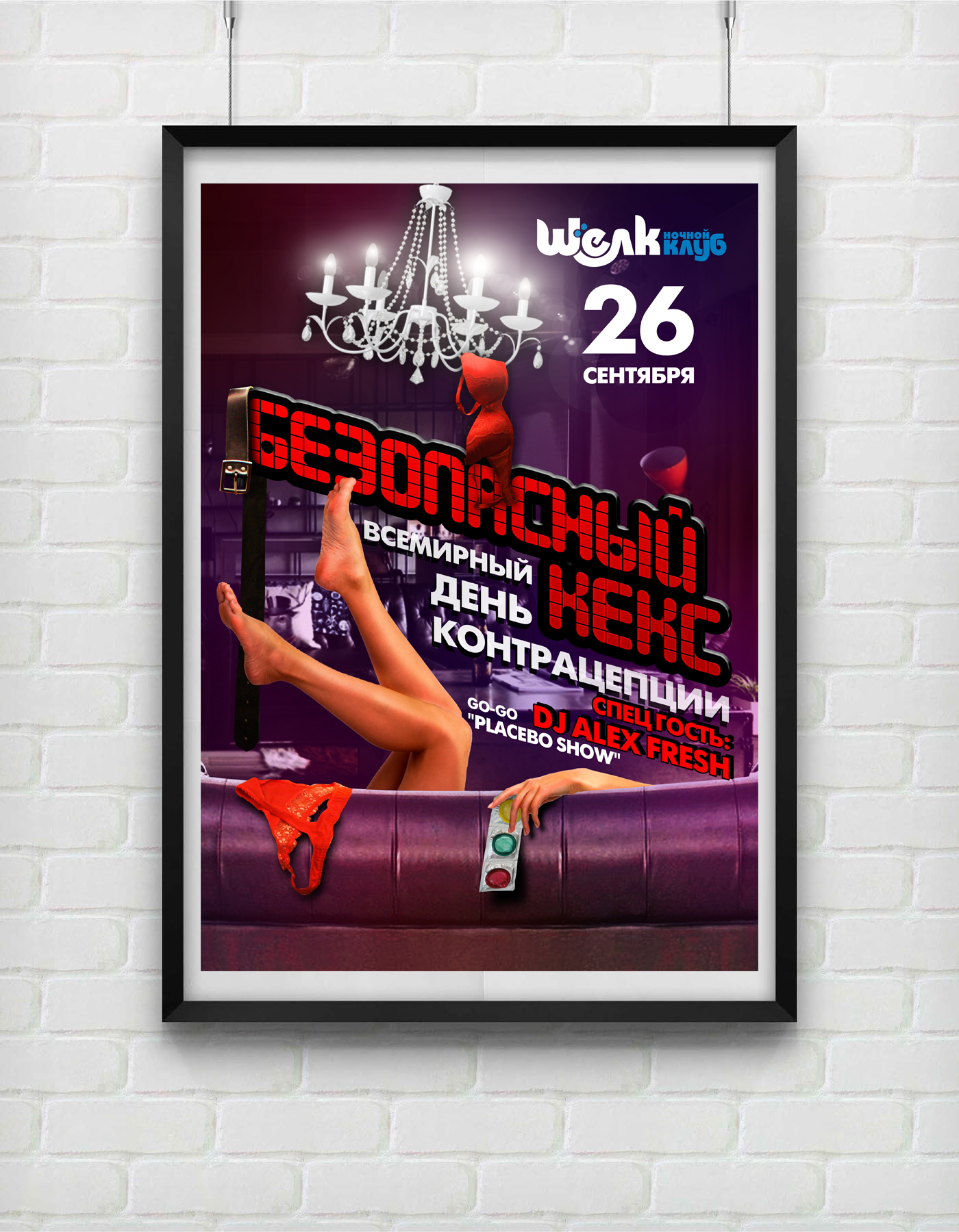 poster,for a night,club,Design posters,a poster for,The Party