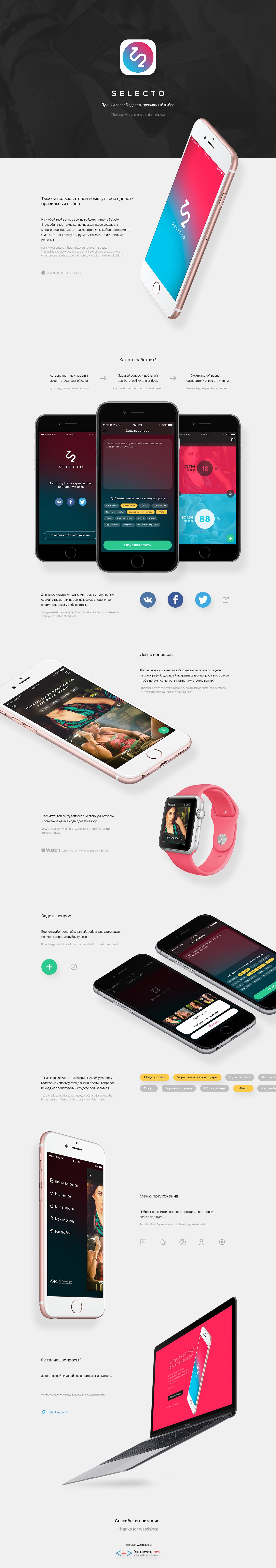 mobile app ios ux