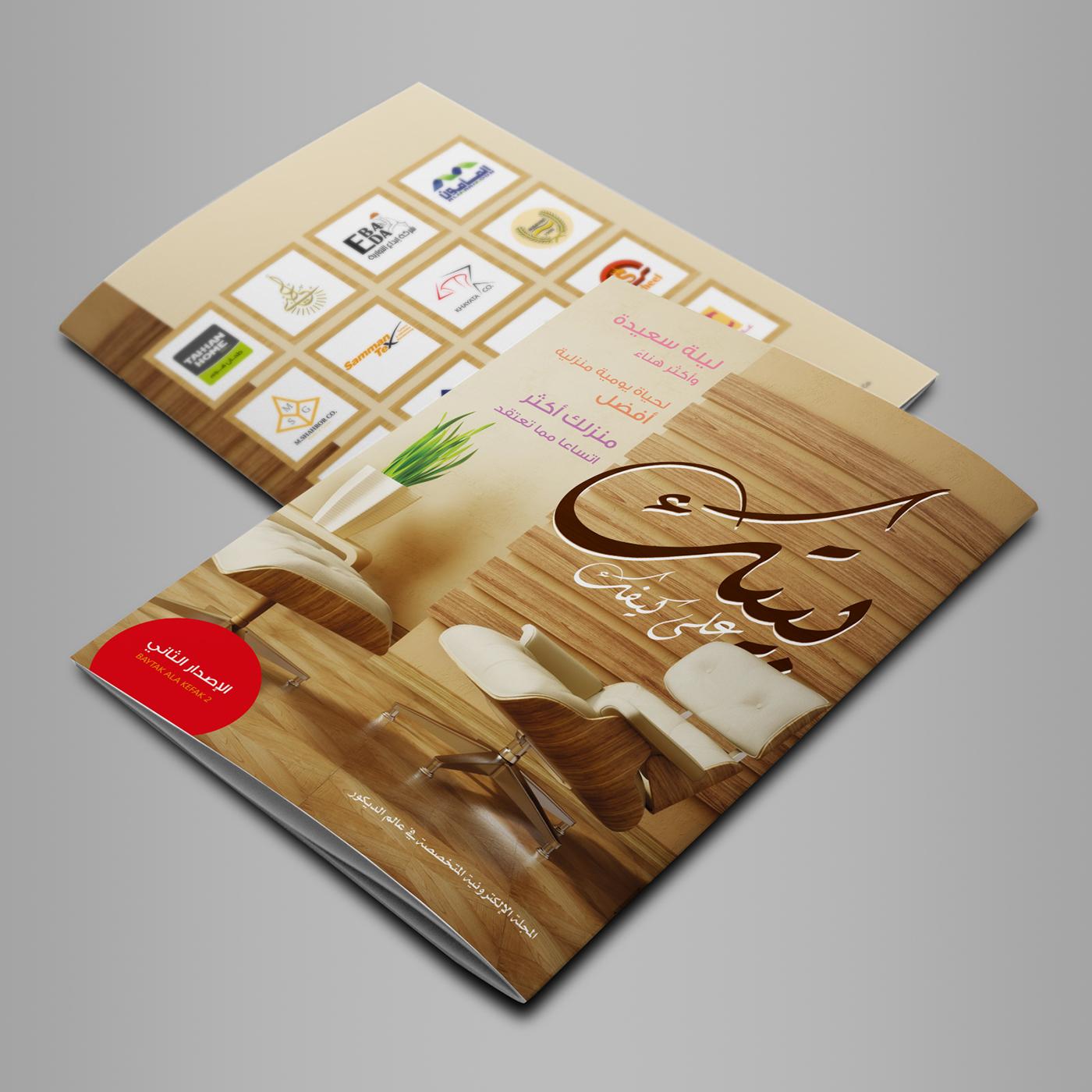 magazine zeitschrift catalog katalog Catalogue