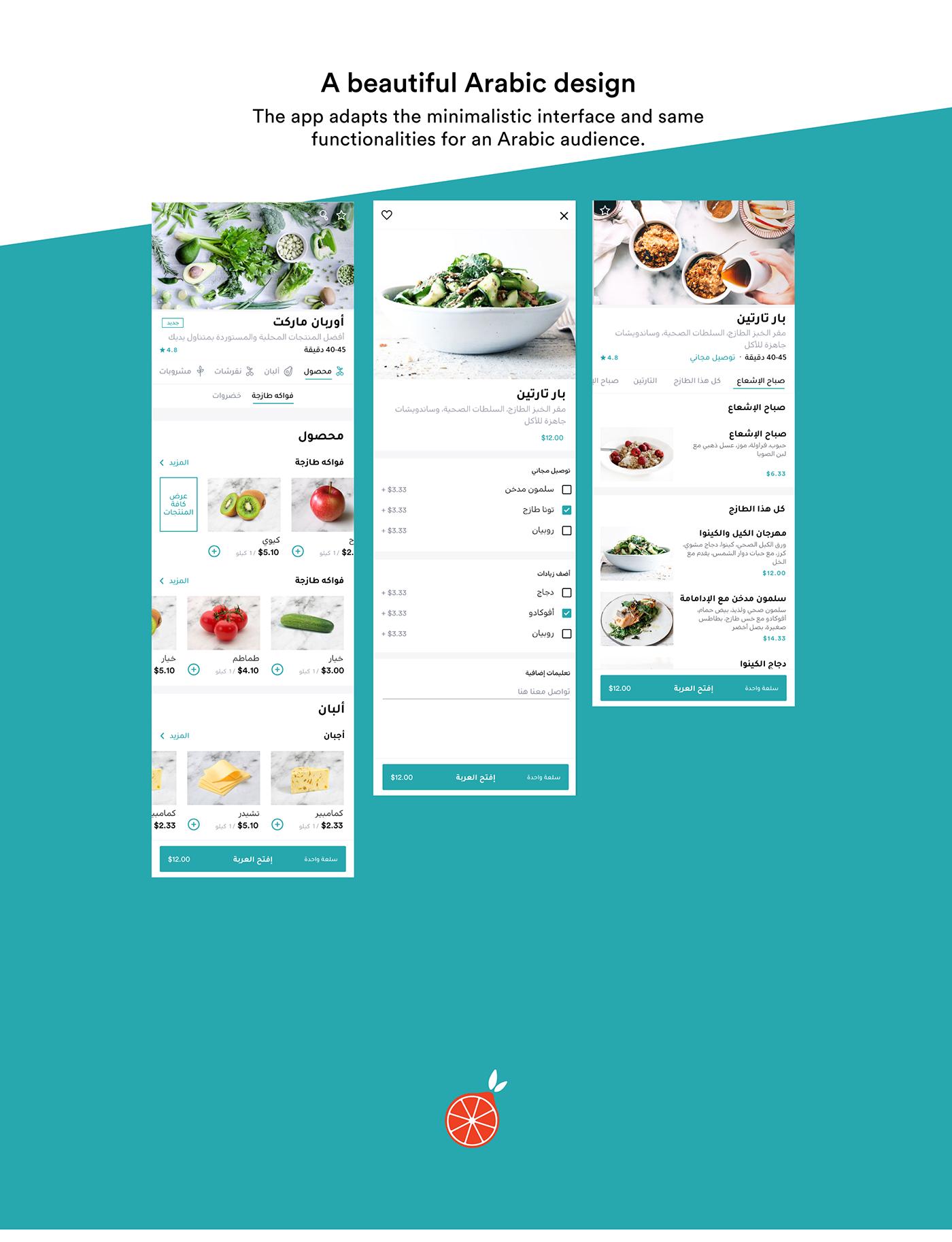 UI ux ios Mobile app menu Food  delivery minimal food photography
