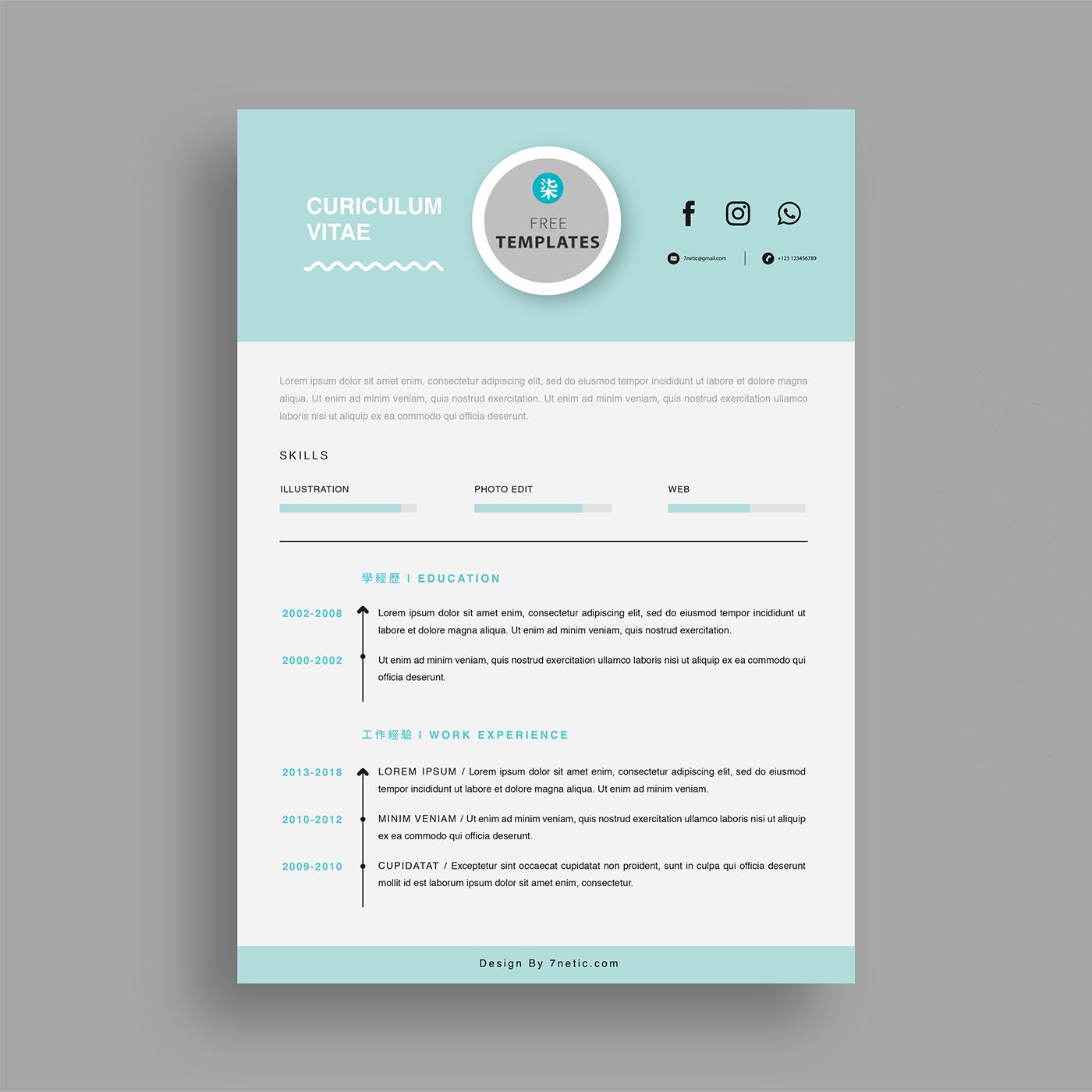 sketch portfolio Web Design  design