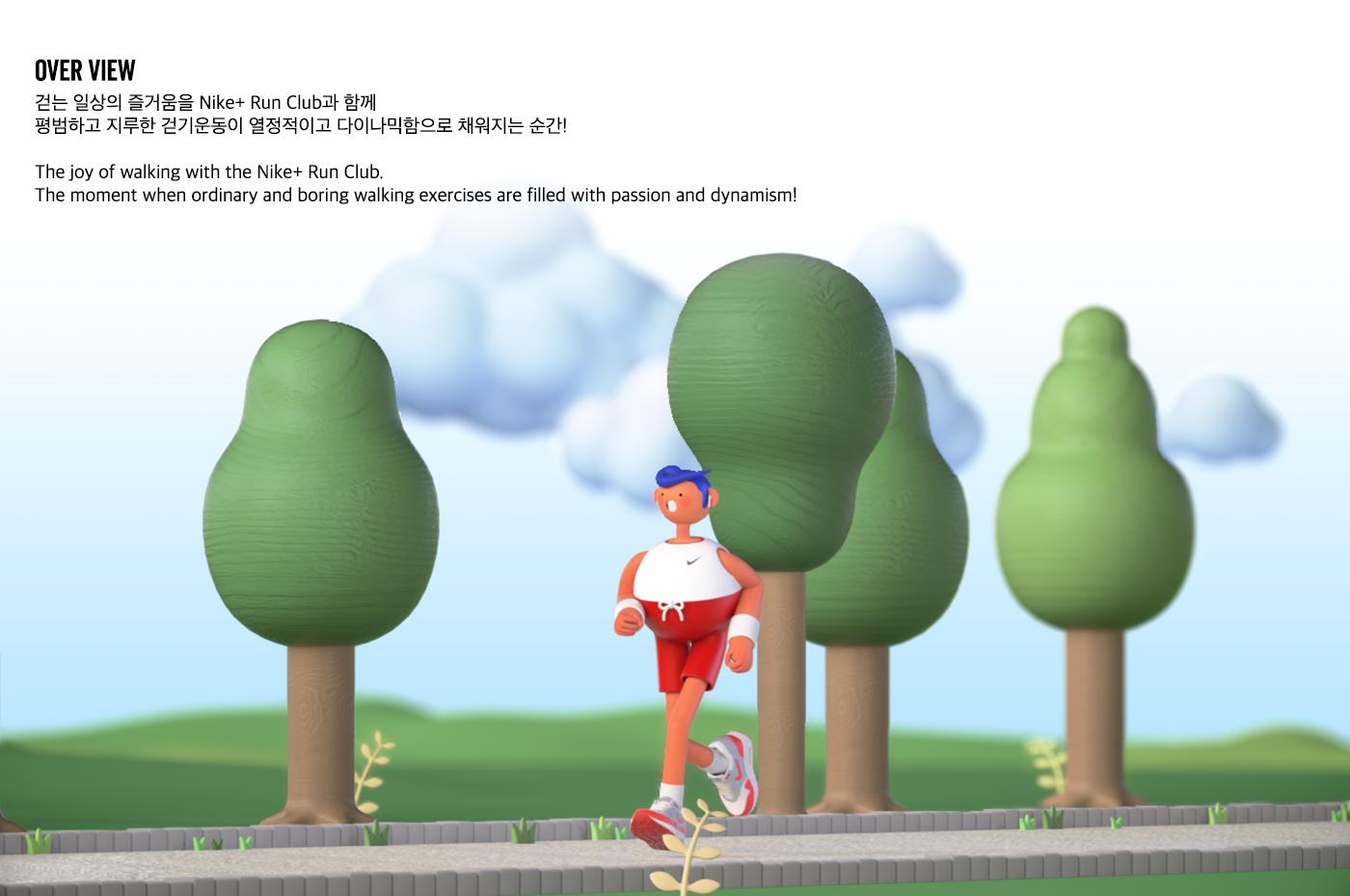 3D 3Dchracter c4d chracter cinema4d design motion motion graphic Nike VDAS