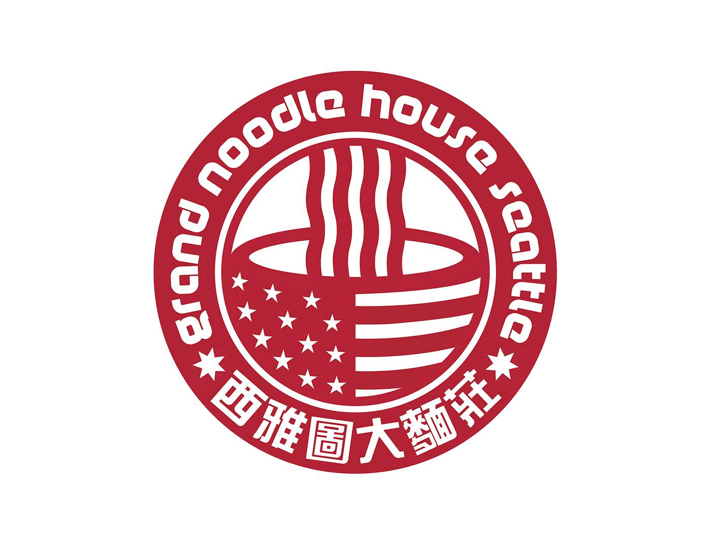 Identity Design logo LogoLounge logolounge 12 PING XU PXSTUDIO Trade mark