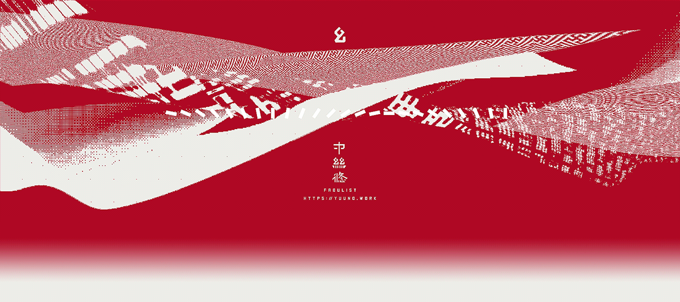 aftereffects branding  graphicdesign japanese logo motiongraphics zen processing