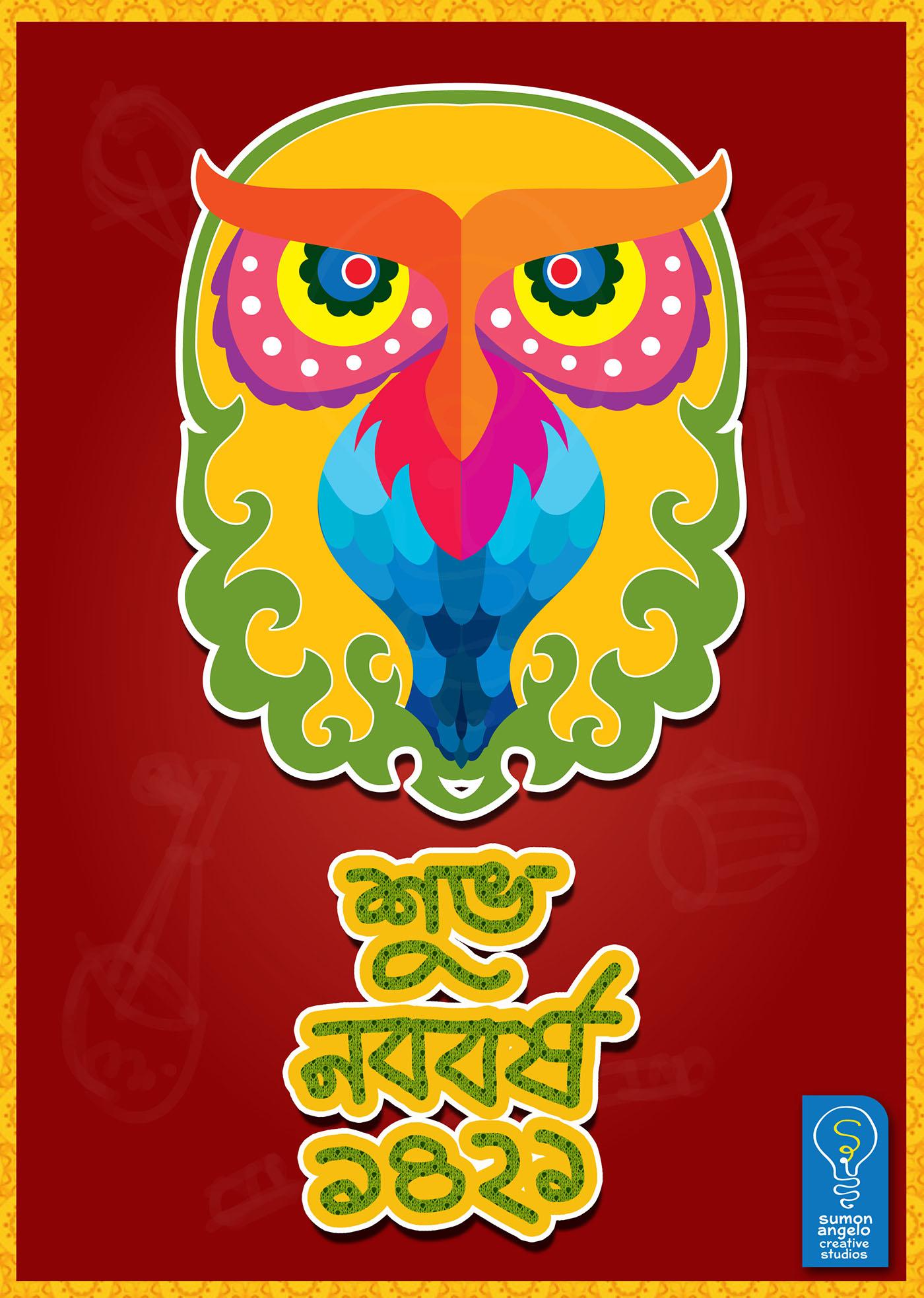 pohela boishakh 1421 on behance