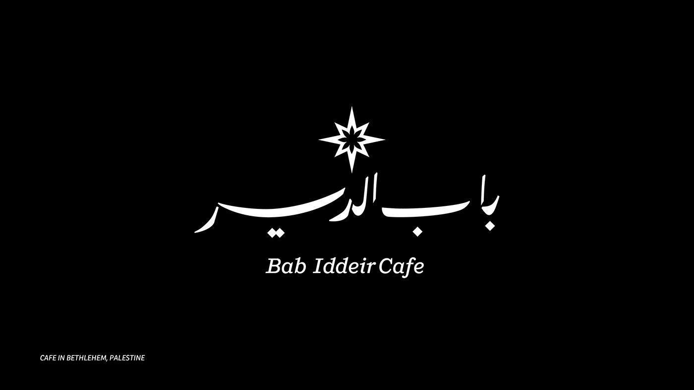 arabic,bold,Calligraphy  ,farsi,Fashion ,Food ,Kufi,logos,Naskh,restaurant