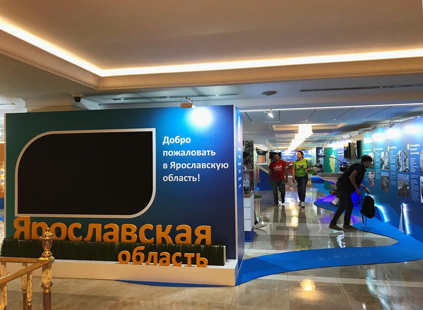 Стенды выставки совет федерации