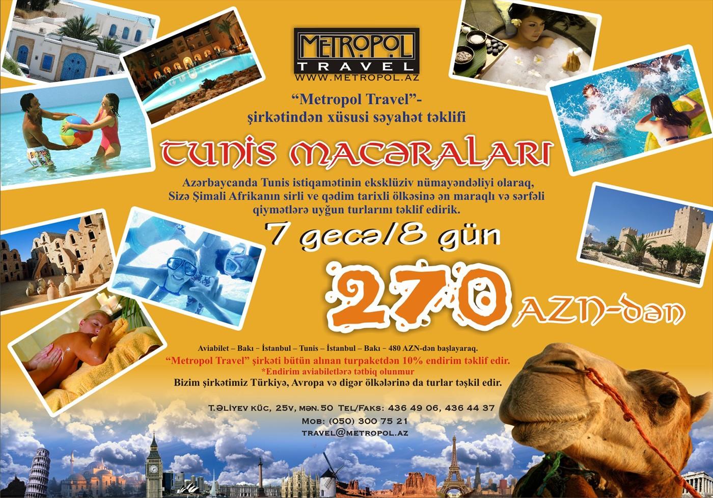 Travel agency. Poster. on Behance