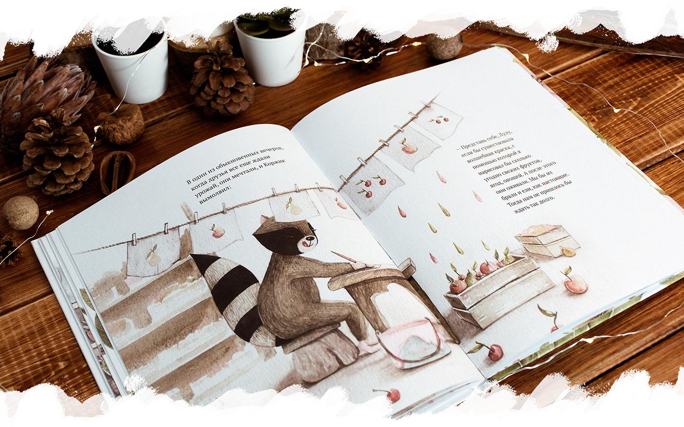 book children raccoon watercolor ILLUSTRATION  bird print draw