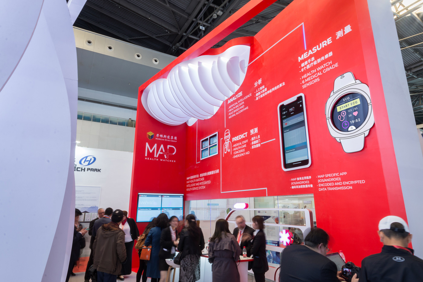 standdesign waves architecture infographics Exhibition  booth branding  smartwatch china shanghai
