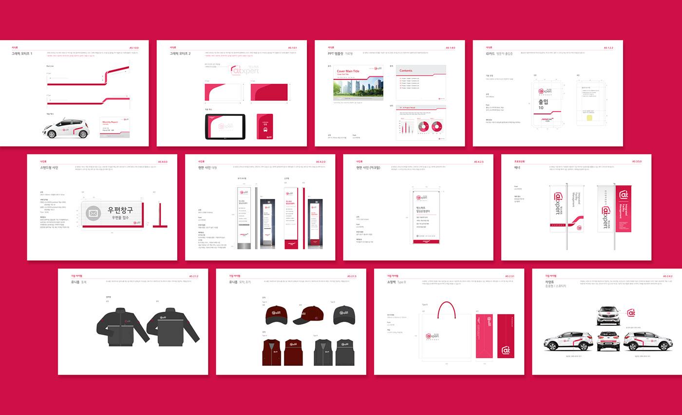 BI design BI Guidebook BI Guidebook Design BI Manual brand identity design Guidebook