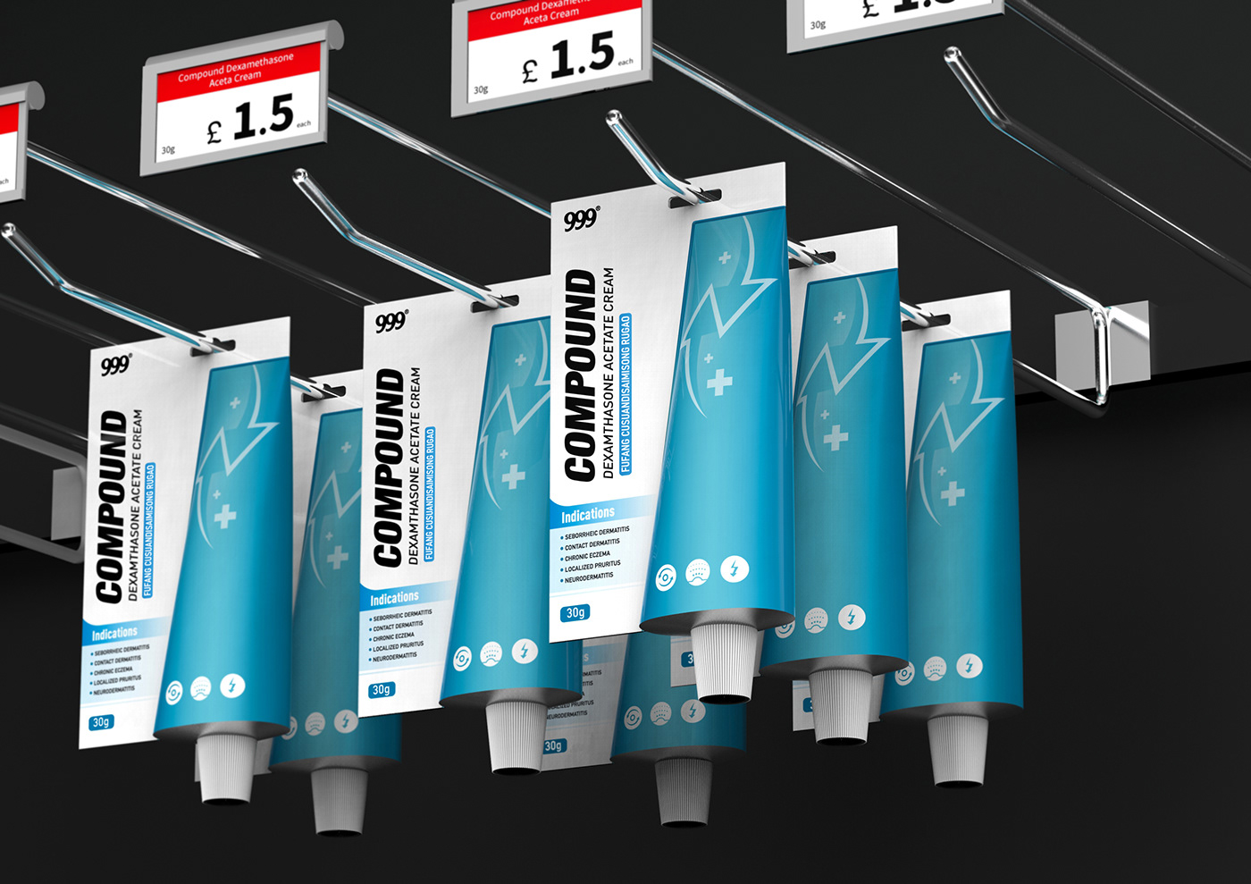 Ointment Packing Design