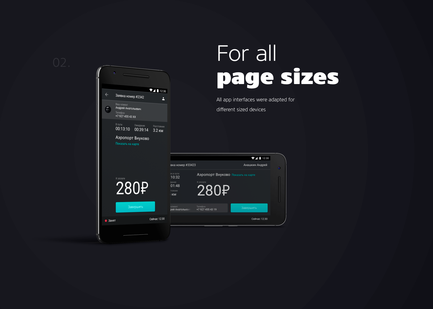 sketch taxi android mobile UI ux application dark Cars