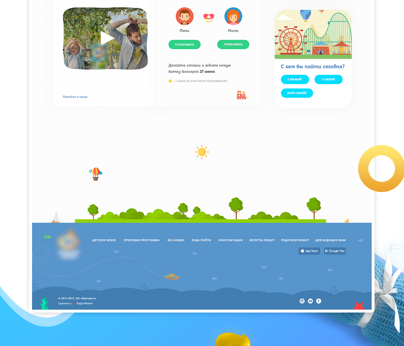 Frutonyanya,kids,baby,Education,Layout,toys,cartoon,flat,Interface,freebie