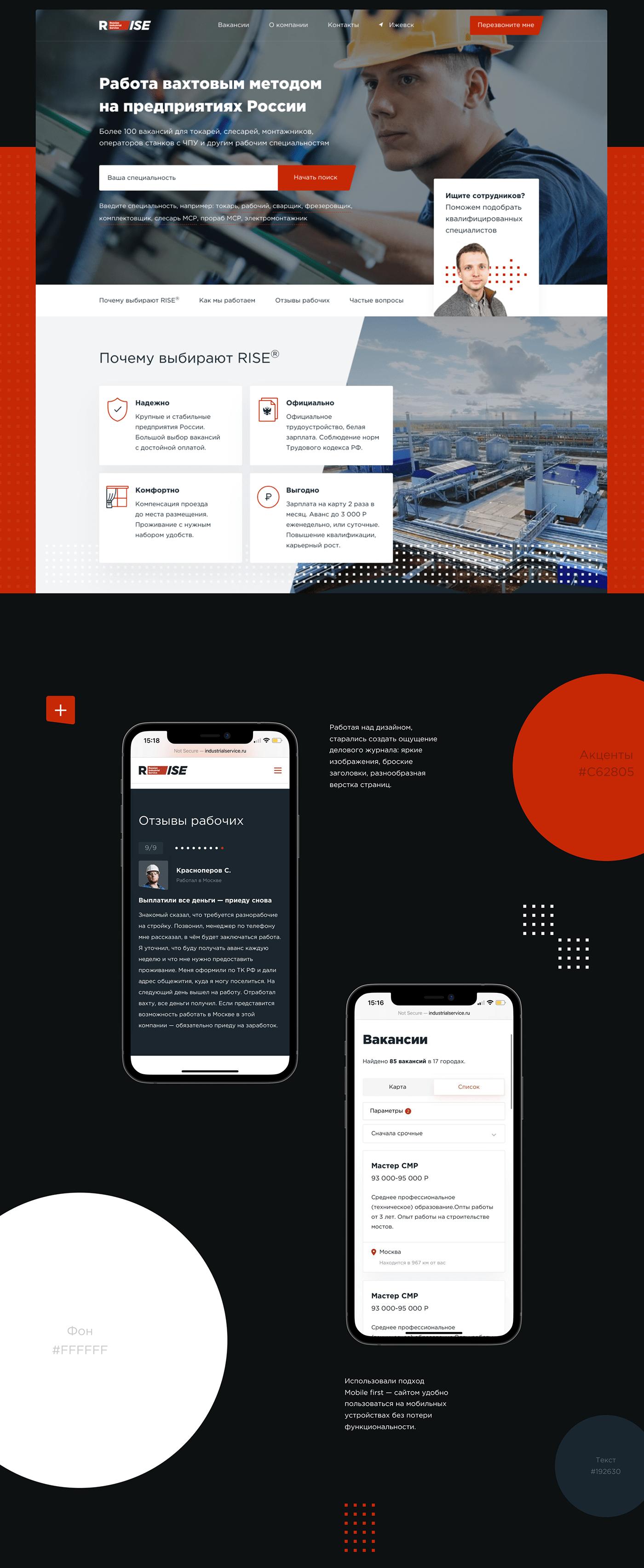 design development laravel php service site UI ux Web