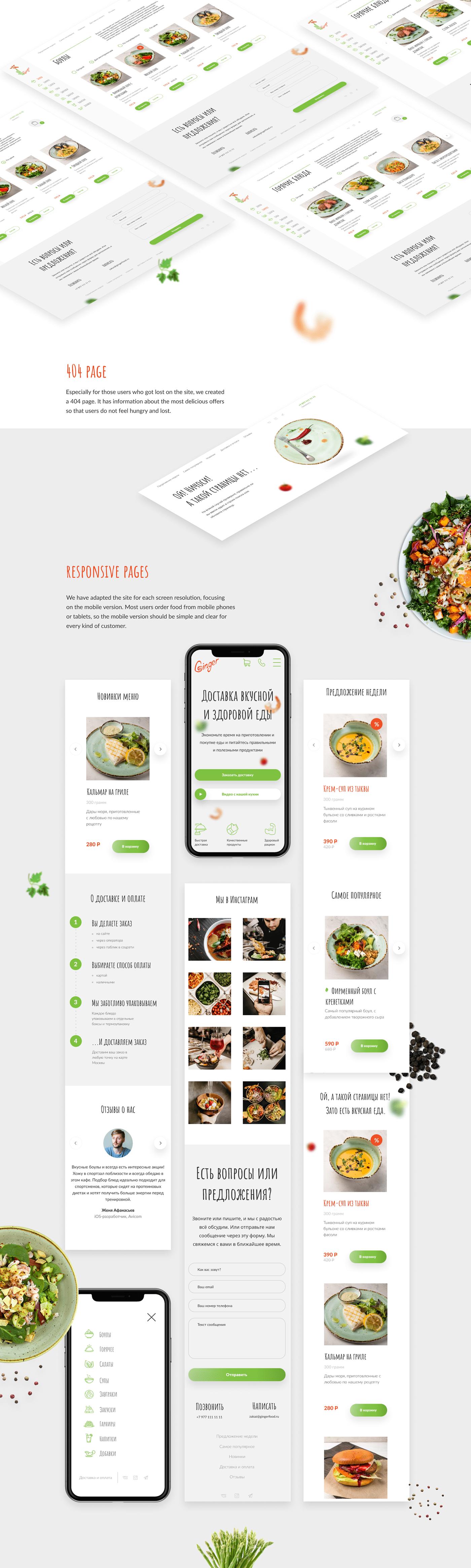 Webdesign uxdesign ux store Food  e-comm shop Website online store