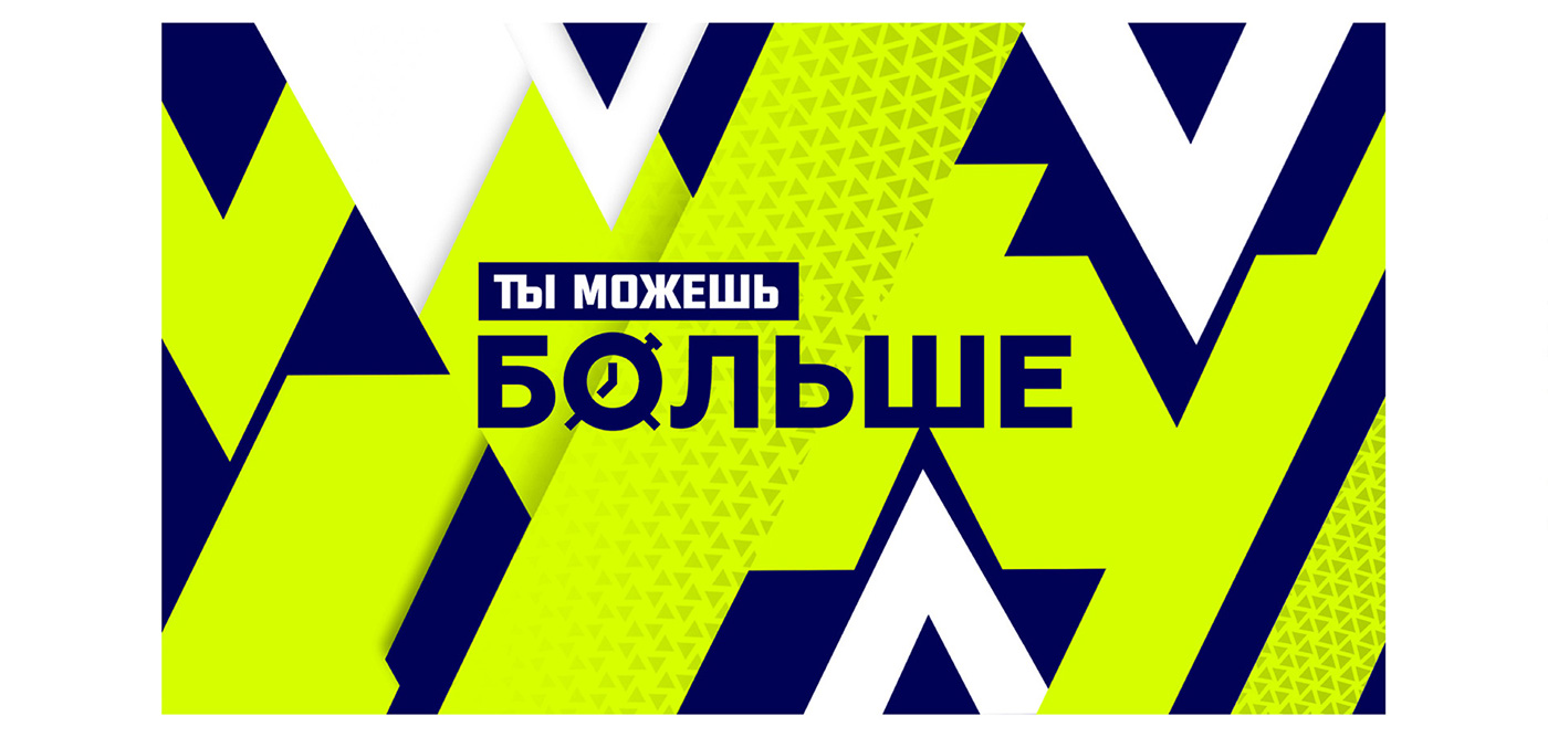 Match Tv Programm