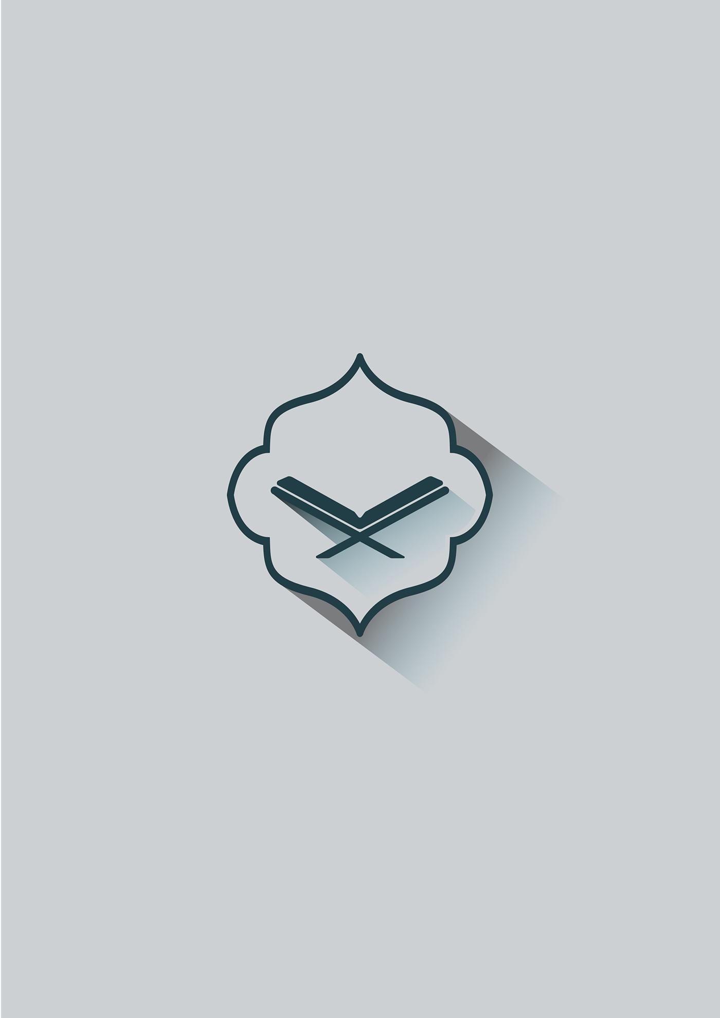 Quran Qur'an vector muslim islam Ramdhan cover blue flat