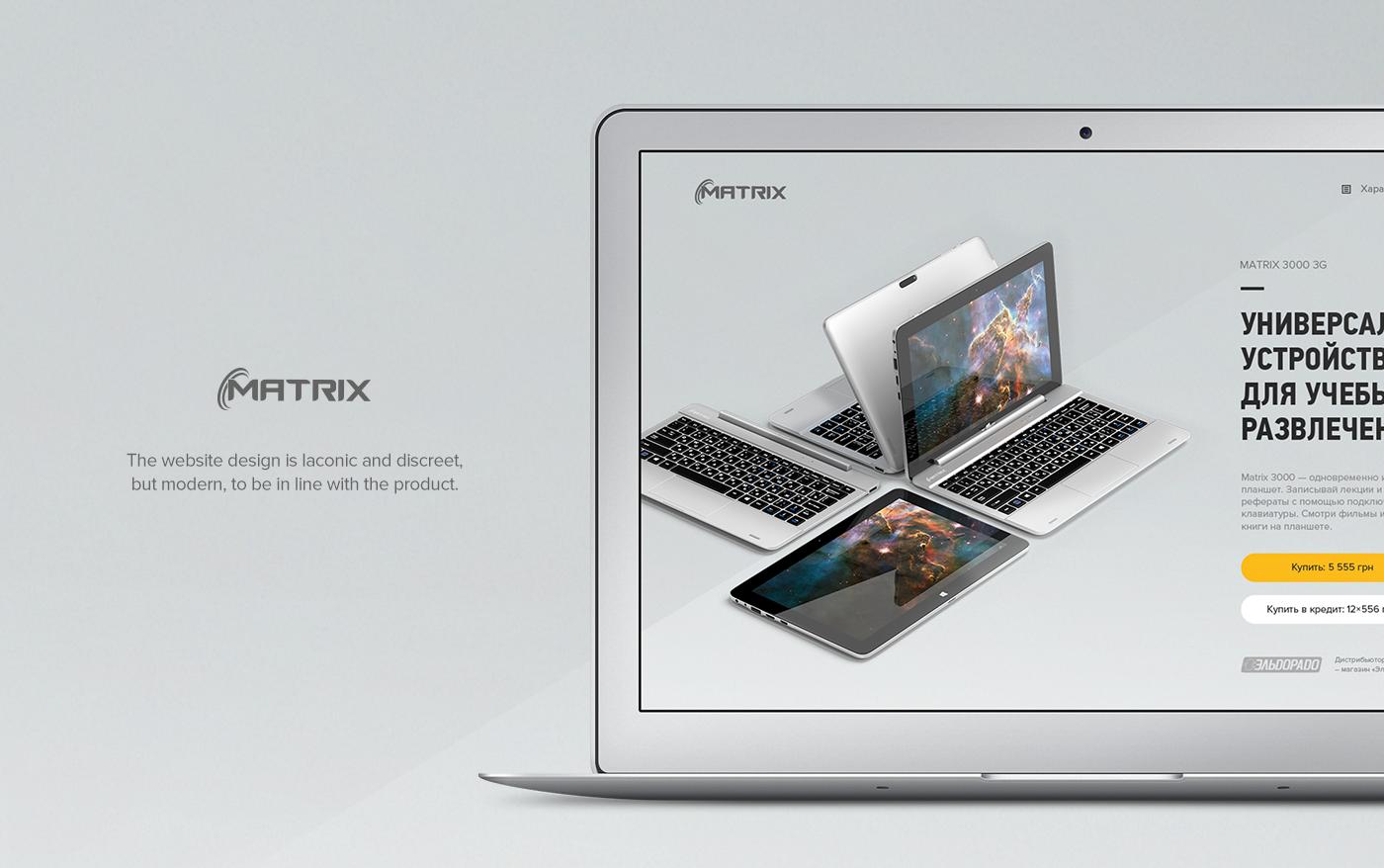 matrix eldorado aimbulance ukraine 3D Render Webdesign Laptop interactive