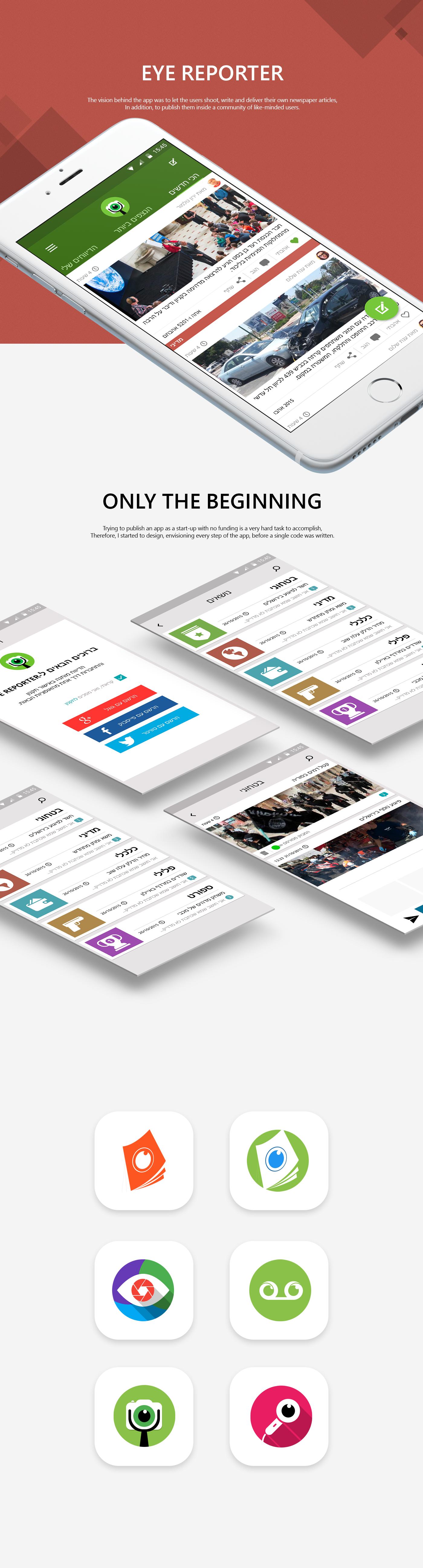app mobile ux UI design Interface publish