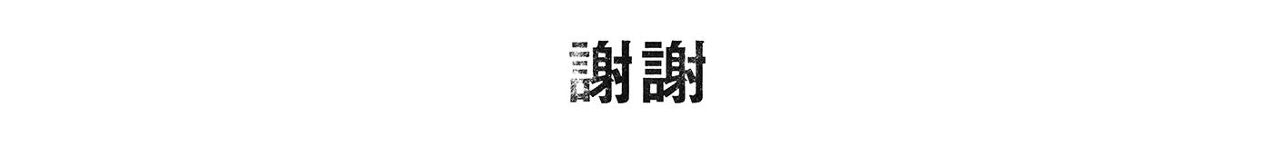 2D Animation ILLUSTRATION  china animation  hand-drawn asia gif loops frame by frame shortfilm