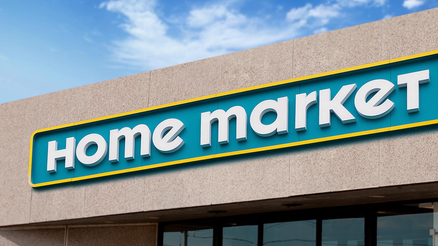 бизнес по франшизе Home Market