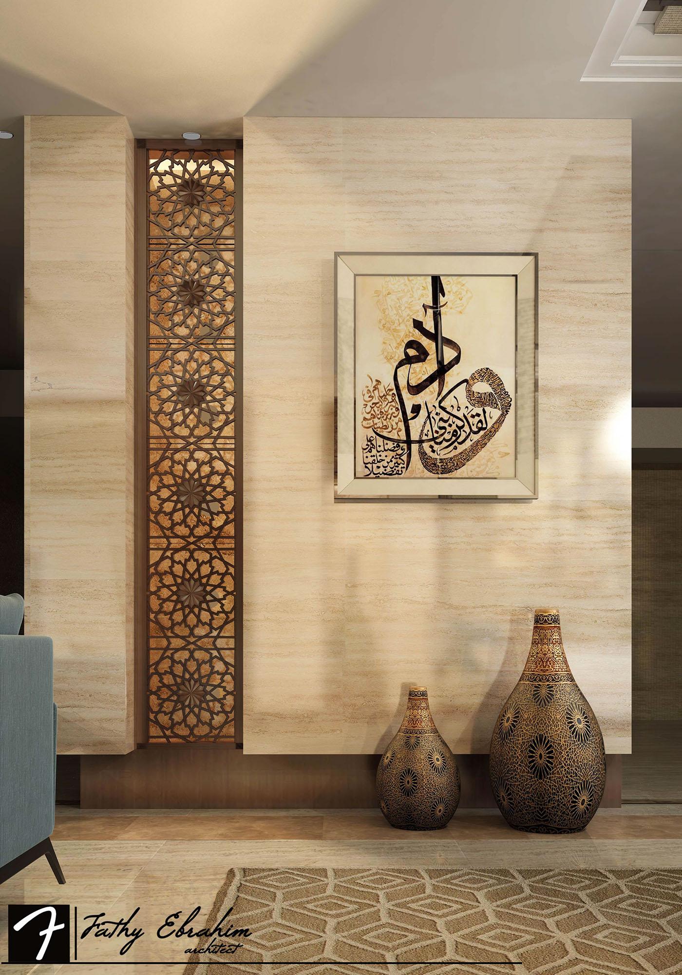 Modern islamic interior design fathy ibrahim • follow following unfollow save to collection