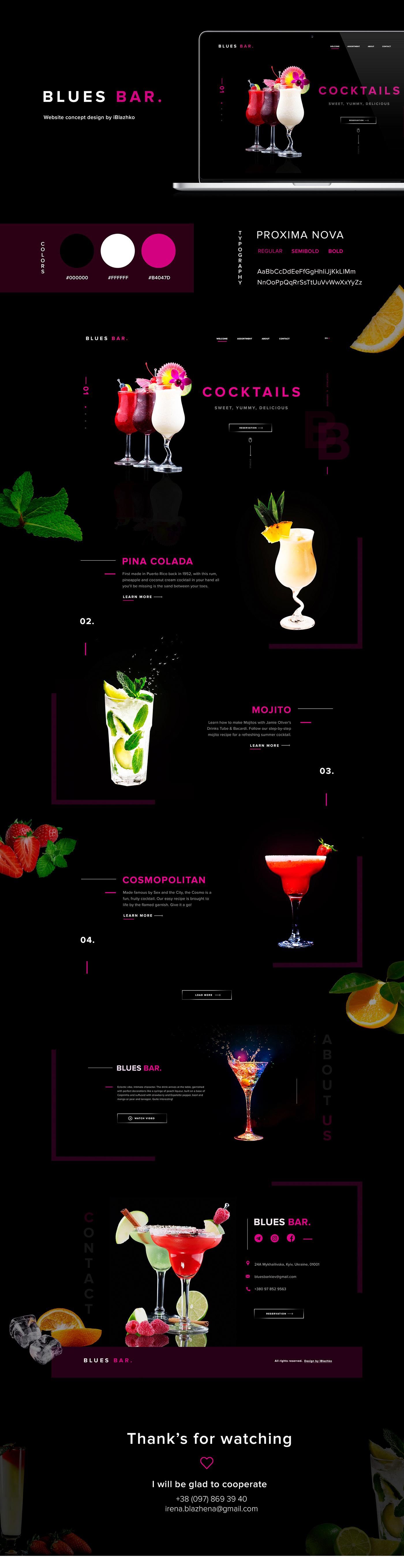 bar cocktails design restaurant Website веб-дизайн дизайн минимализм темный дизайн чёрный дизайн