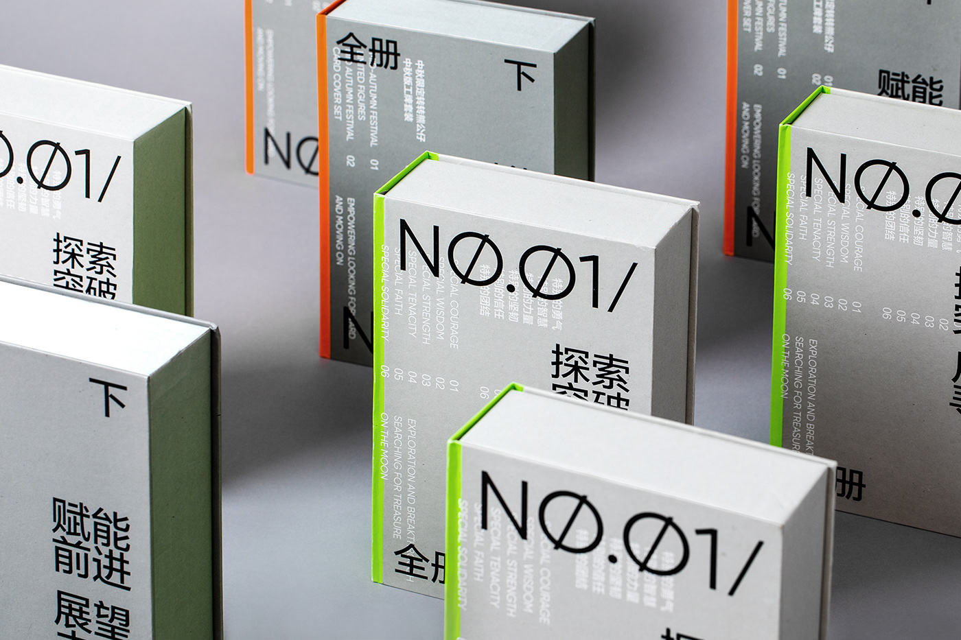 Brand Design gift box design Packaging 中秋节 包装设计 packaging design 品牌设计 月饼 礼盒设计 礼盒设计、包装设计、创意、平面