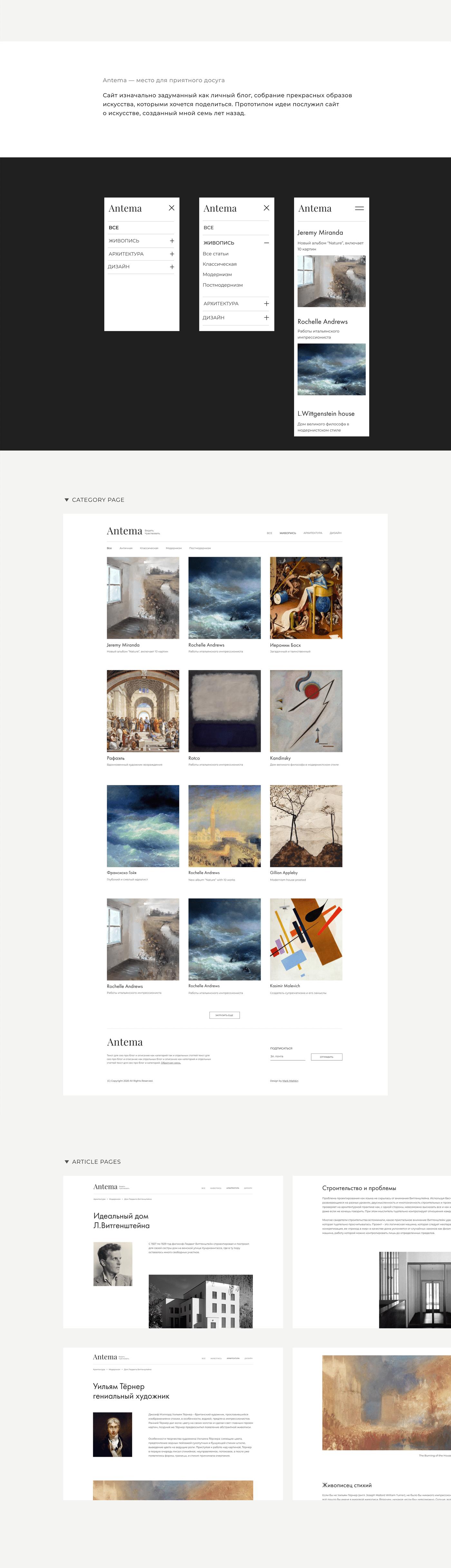 art Blog news UI Web White gallery UI/UX grid minimal