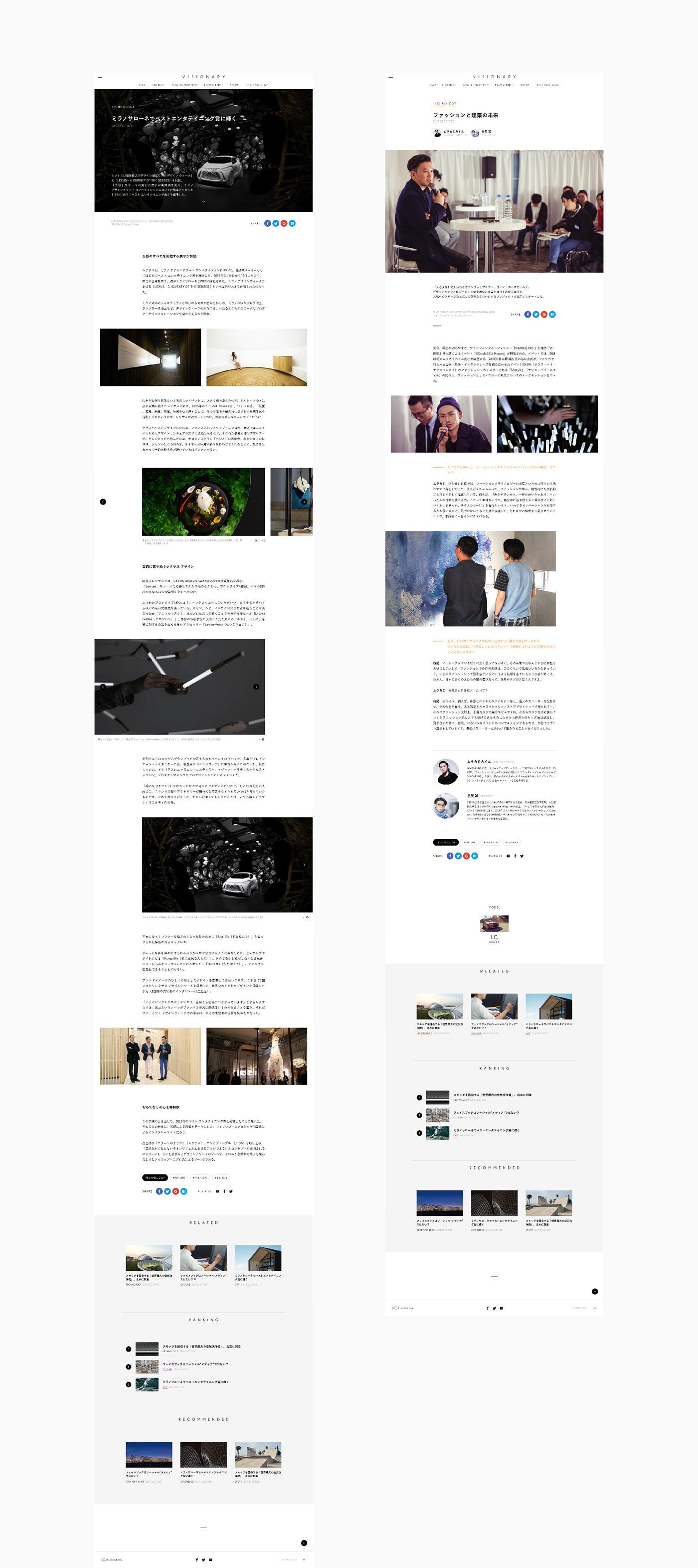 Image may contain: screenshot, abstract and print